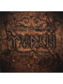 Turan cd - 2015