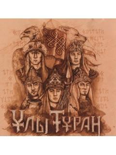 Uly Turan cd - 2017