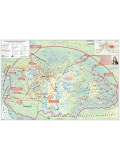 A magyar nép vándorlása és a honfoglalás duo fémléces térkép