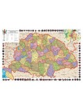 A Magyar Szent Korona országai térkép wandi 68X49