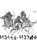 Kertai Zalán - Hunor és Magor (fekete)
