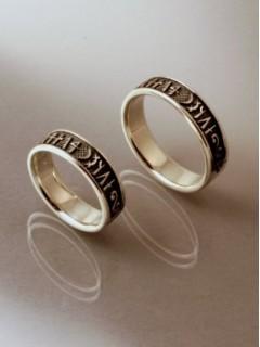 Isten áldása kísérjen karikagyűrű