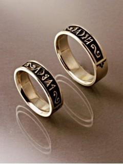 Egyedi rovás karikagyűrű