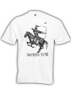 Kertai Zalán - Csaba Királyfi póló - fehér