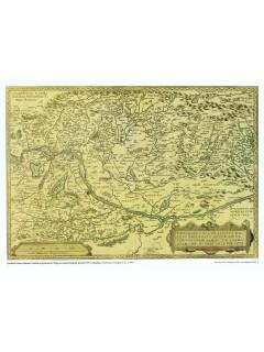 Ungariae Loca (1579) 61X44
